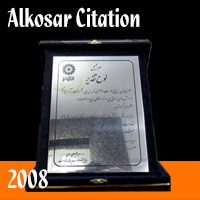 َAlkosar Citation